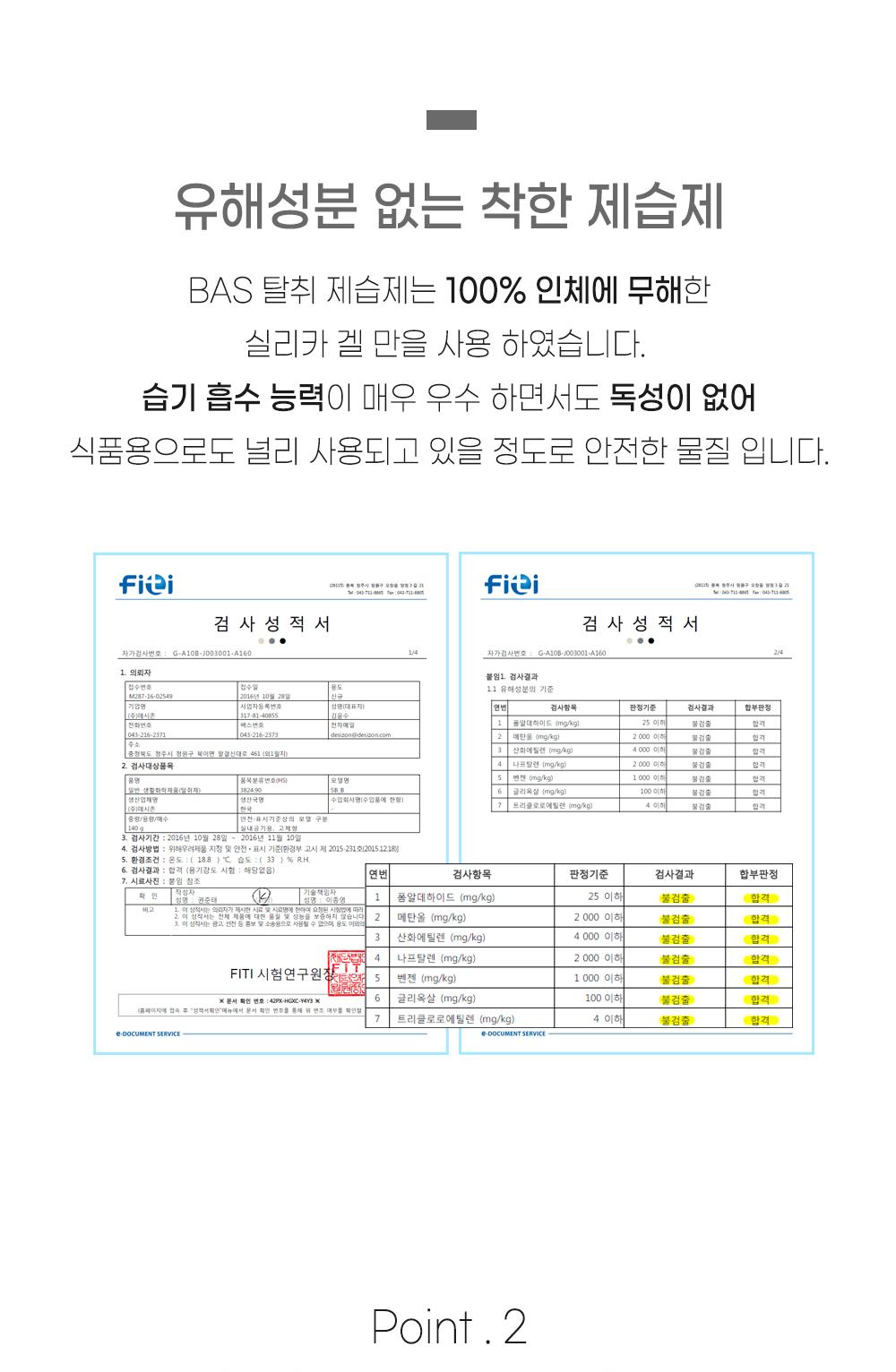 bas_silica_2_04.jpg